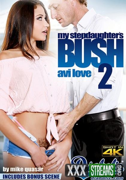 My Stepdaughters Bush 2 (2018/DVDRip)