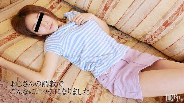 Mai Kudo - 10musume / 天然むすめ 090917 01 Mにしつけられる娘 ~痛いけど気持ちいい~ 宮藤まい Creampie 中出し 2017-09-09