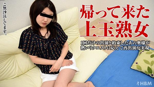 Asuka Kawahara - Pacopacomama / パコパコママ 090917 143 透き通る白い肌にシゴかれて. Huge Butt 巨尻 2017-09-09