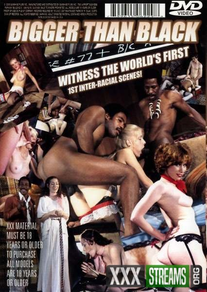 Bigger Than Black (1985/DVDRip)