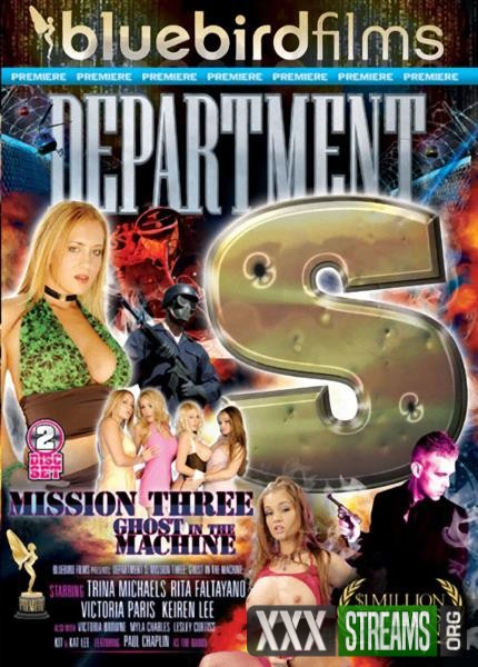 Department S Mission 3 Part 2 (2010/WEBRip/HD)