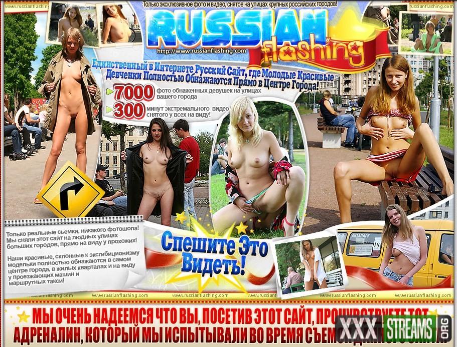 Russianflashing.com – Siterip