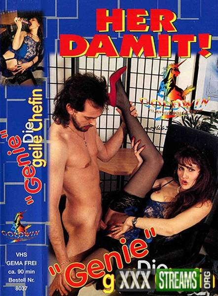 Her Damit Die geile Chefin (1990/VHSRip)