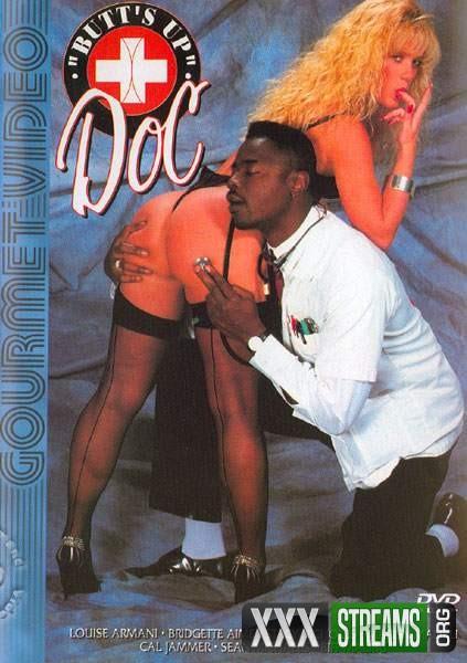 Butts Up Doc 1 (1992/VHSRip)