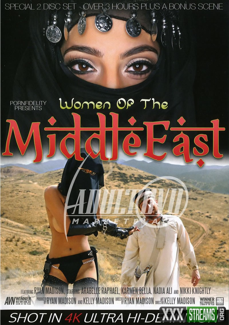 Women Of The Middle East