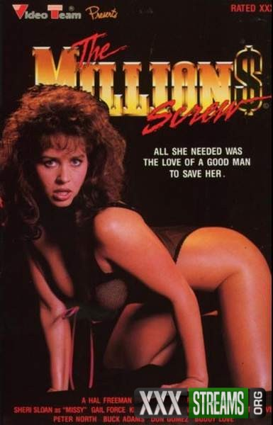 Million Dollar Screw (1987/DVDRip)