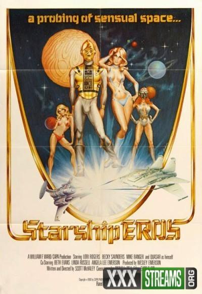 Starship Eros
