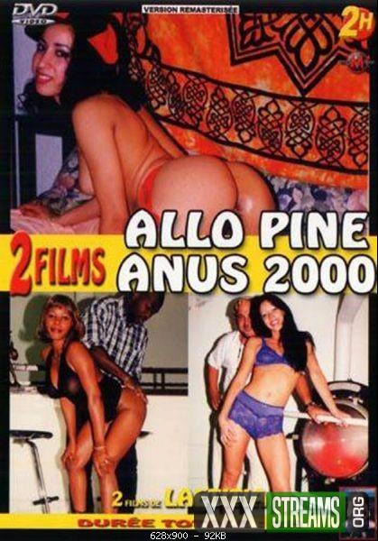 Allo Pine