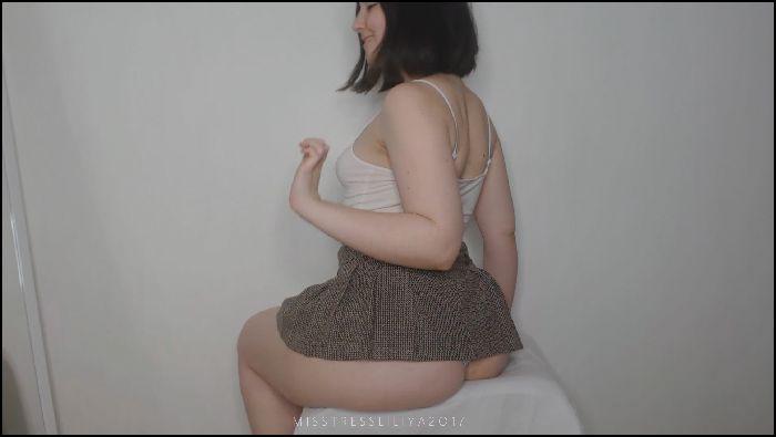 MisstressLiliya – Upskirt Appreciation (ManyVids.com)