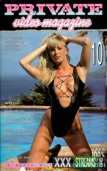 Private Video Magazine 10 (1994/DVDRip)