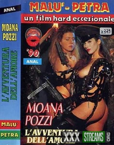 LAvventura dellamore (1989/DVDRip)