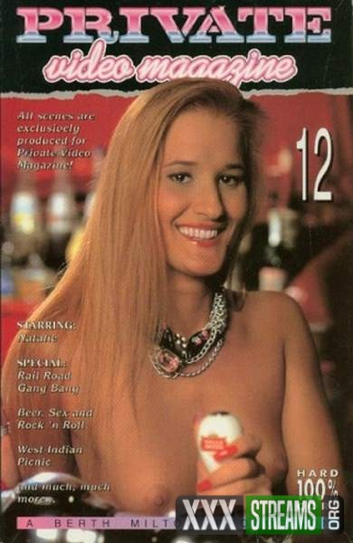 Private Video Magazine 12 (1994/VHSRip)