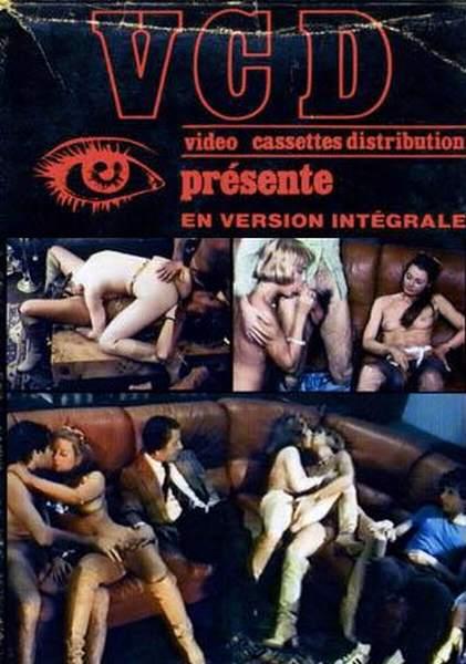 Opera a luce rossa (1975/DVDRip)