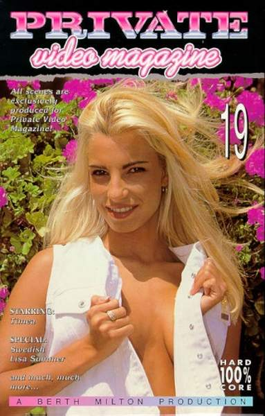 Private Video Magazine 19 (1994/VHSRip)