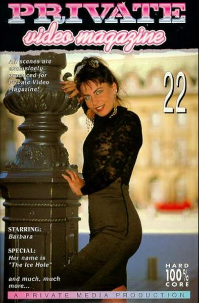 Private Video Magazine 22 (1995/VHSRip)