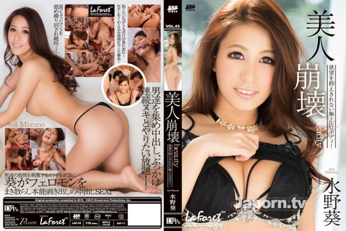 LaForet Girl 43 Beauty Aoi Mizuno