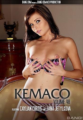 Kemaco 48 (2018)
