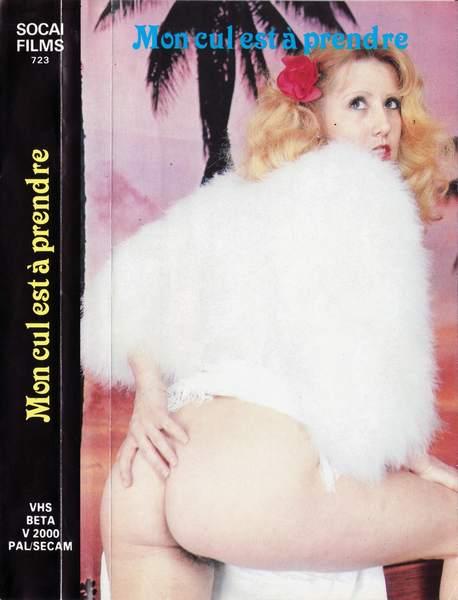 Mon cul est a prendre (1984/VHSRip)