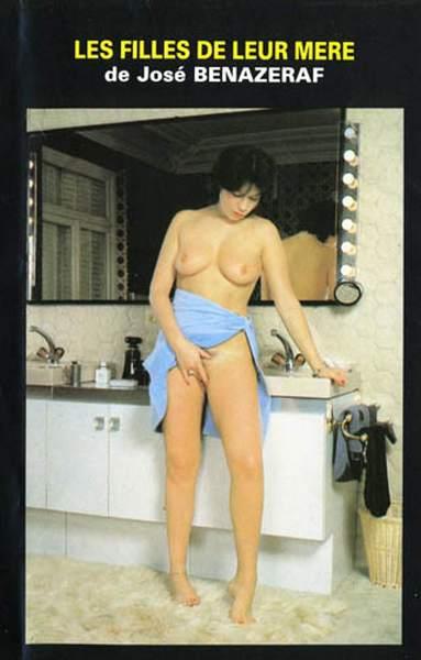 Les filles de leur mere (1985/VHSRip)