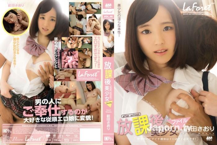 LaForet Girl 46 After School Saori Maeda