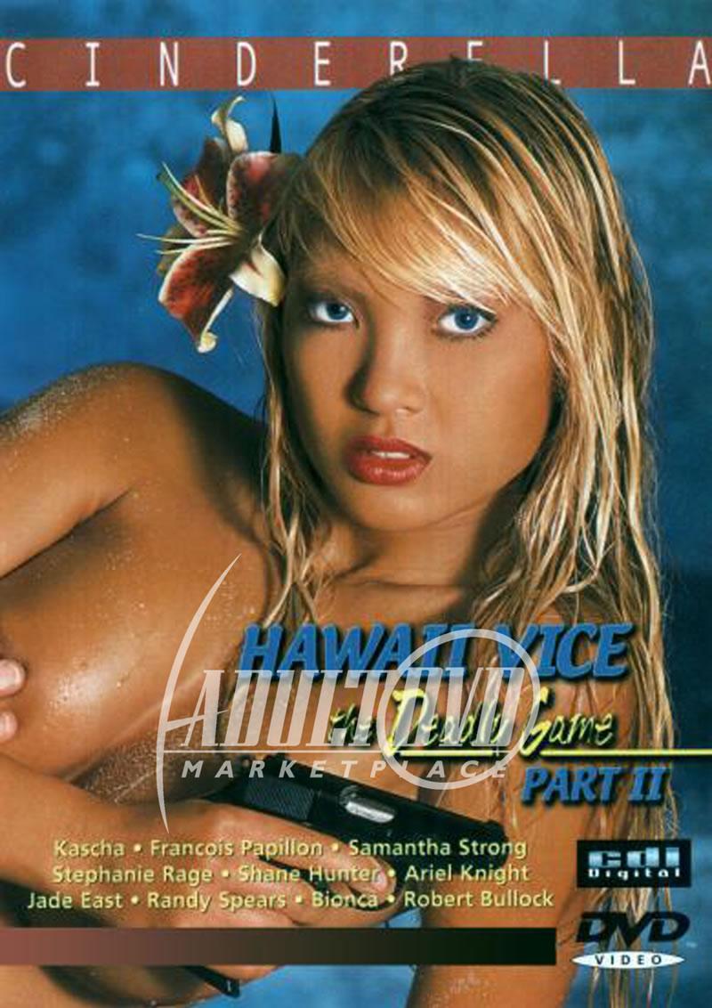 Hawaii Vice 2