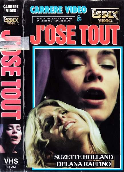 JOse tout / Seksi on ihana asia Finland (1977/DVDRip)