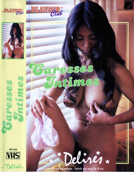 Caresses Intimes (1980)