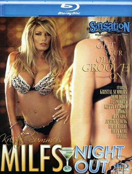 MILFs Night Out (2001/VHSRip)