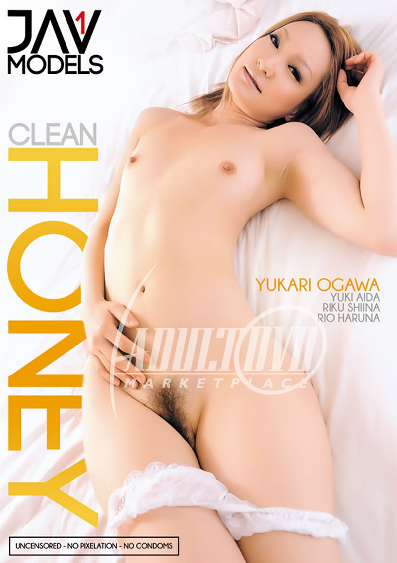 Clean Honey