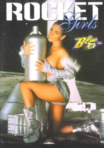 Rocket Girls (1993/VHSRip)