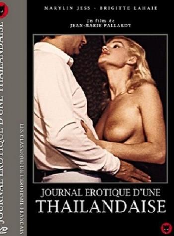 Le Journal Erotique DUne Thailandaise
