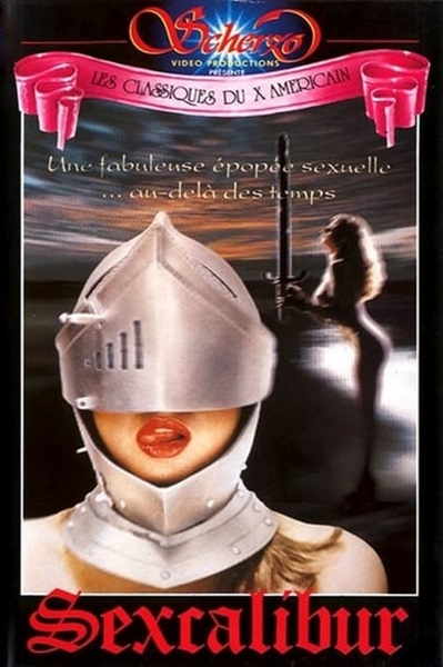 Pleasure Dome / Sexcalibur (1982/DVDRip)