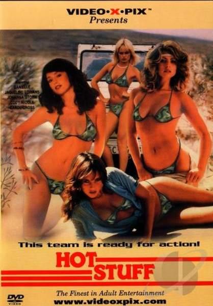 Hot Stuff (1984/DVDRip)