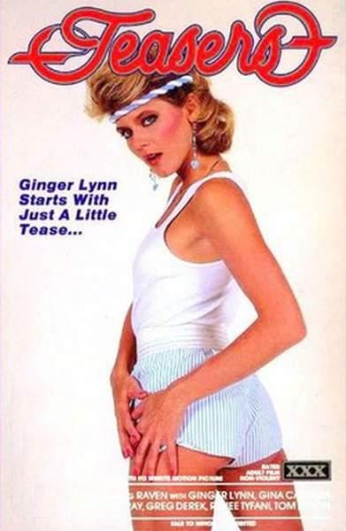 Teasers (1984/VHSRip)