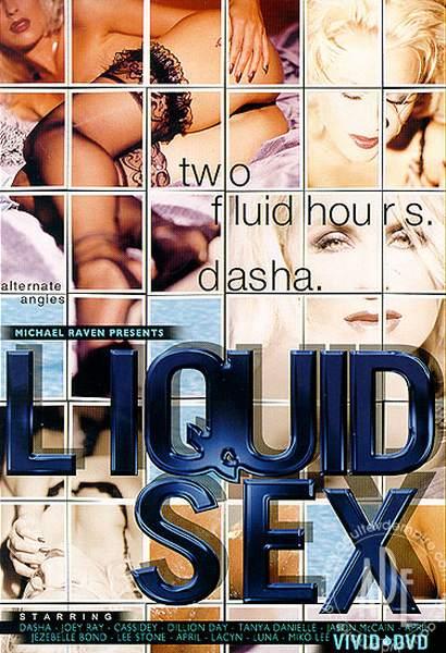 Liquid Sex (2001/DVDRip)