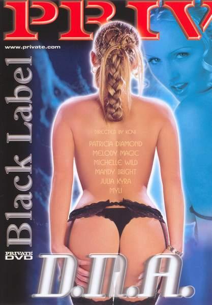 Private Black Label 24 – D.N.A (2002/DVDRip)