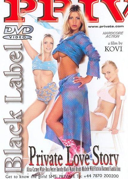 Private Black Label 27 – Private Love Story (2002/DVDRip)