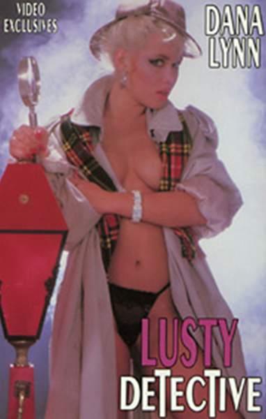 Lusty Detective (1988/VHSRip)