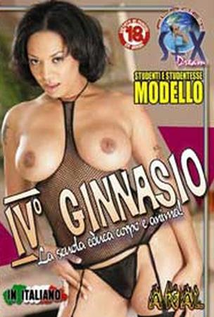 IV Ginnasio
