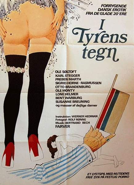 I Tyrens tegn (1974/DVDRip/RUS)