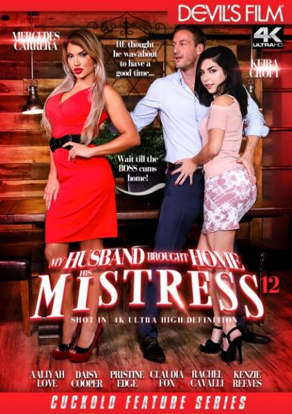 My Husband Brought Home His Mistress 12 (2018/WEBRip/SD)