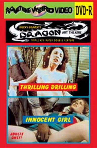 Innocent Girl (1975/VHSRip)