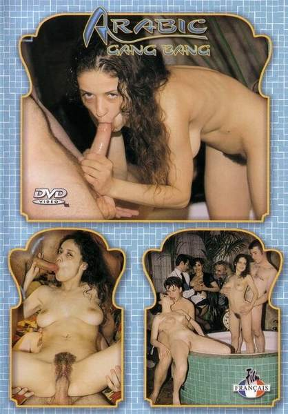 Arabic Gang Bang (1999/DVDRip)