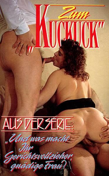 Erotic World Of Cody Nicole (1985/VHSRip)