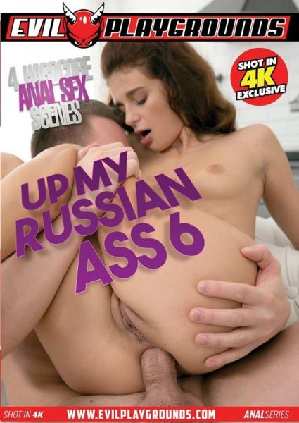 Up My Russian Ass 6 (2018/WEBRip/SD)