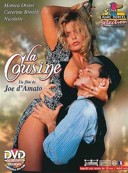 La Cousine / All Grown Up (1995/VHSRip)