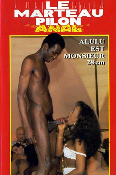 Le Marteau Pilon 1 / Black Hammer 2 (1990/VHSRip)