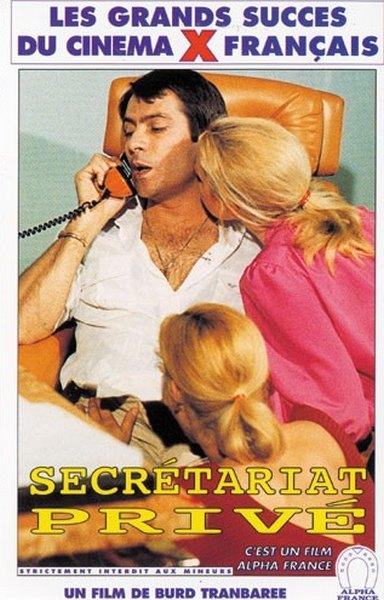 Secretariat prive (1981/VHSRip)