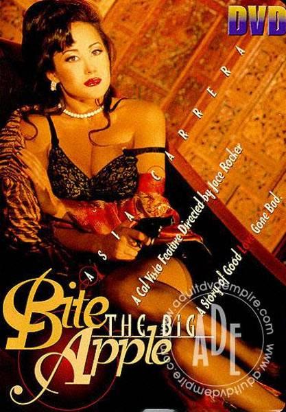 Bite the Big Apple (1997/DVDRip)