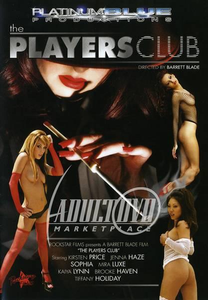 The Players Club (2007/DVDRip)